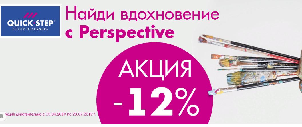 Олимп Паркета - магазин напольных покрытий